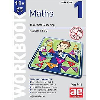 11 + الرياضيات السنة 5-7 المصنف 1-الاستدلال بالعملة جيم ستيفن العددي