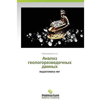 Analiz Geologorazvedochnykh Dannykh von Suchenko Vladimir