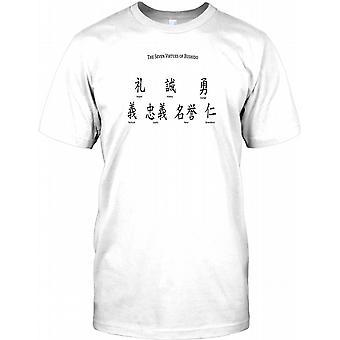 7 Virtues Of Bushido - Respect - Honesty - Courage Kids T Shirt