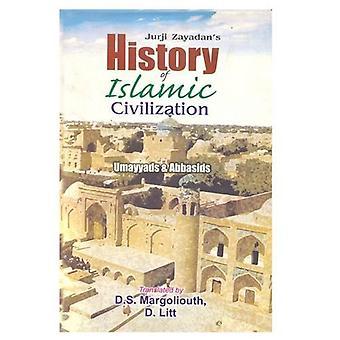 History of Islamic Civilization: Umayyads and Abbasids Pt. 4