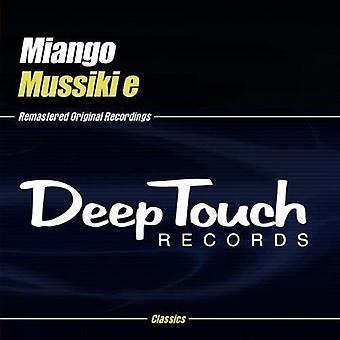 Miango - Mussiki E [CD] Yhdysvallat tuoda