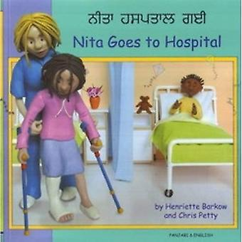 Aller à l'hôpital