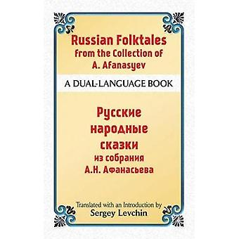 Russian Folktales from the Collection of A. Afanasyev by Sergey LevchinAlexander Afanasyev
