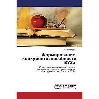 Formirovanie Konkurentosposobnosti Vuza by Orlova Anna