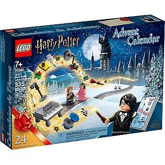 レゴ 75981 アドベントカレンダー2020、ハリーポッター