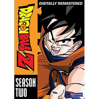 Dragon Ball Z: Season 2 [DVD] USA import