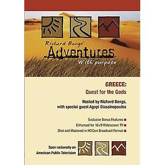 Adventures with Purpose: Greece [DVD] USA import