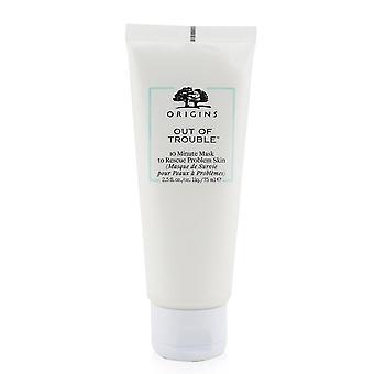 Ur trubbel 10 minuters mask för att rädda problem hud 249989 75ml/2.5oz