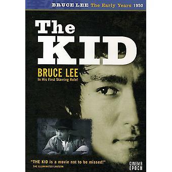 Bruce Lee - Bruce Lee the Kid [DVD] USA import
