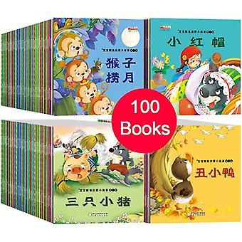 100-books Classic, Bedtime Storybook, Early Education Pinyin, Picture