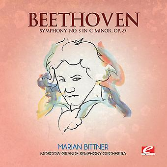 L.W Beethoven - Beethoven: Symphonie Nr. 5 in C-Moll, op. 67 [CD] USA import