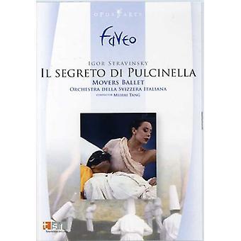 I. Stravinsky - Igor Stravinsky: Il Segreto Di Pulcinella [DVD Video] [DVD] USA import