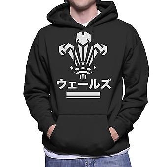 Rugby World Cup Japan 2019 Wales penas homens ' s camisola com capuz