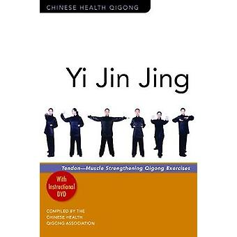 Yi Jin Jing - Tendon-Muscle Strengthening Qigong Exercises by Chinese