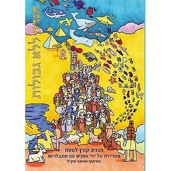 Haggadah l'Lo Gevulot by Shekel - 9789657760376 Book