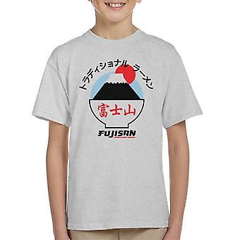The Ramen Clothing Company Fujisan Traditional Ramen Black Text Kid's T-Shirt