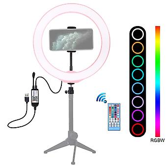 PULUZ 10.2 inch 26cm USB RGBW Dimmable LED Ring Vlogging Fotografie Video Lumini cu pantof rece Trepied Ball Head & &Telecomandă Clemă telefon (roz)