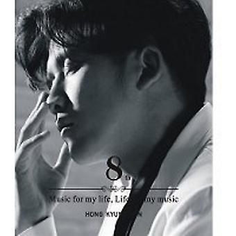 Hong Kyung Min - Music for My Life Life for My Music [CD] USA import