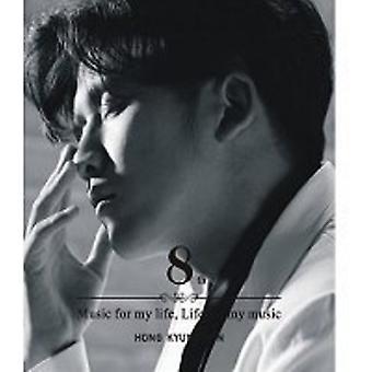 ホンギョンミン - マイ ミュージック 【 CD 】 アメリカ輸入のため私の生命のための音楽