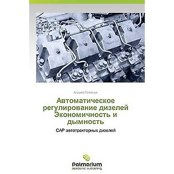 Avtomaticheskoe regulirovanie dizeley Ekonomichnost i dymnost by Golovchuk Andrey