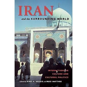 Iran en de rest van de wereld - interacties in de cultuur en de culturele
