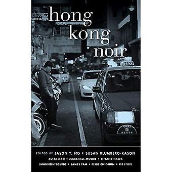 Hong Kong Noir: Akashic Noir