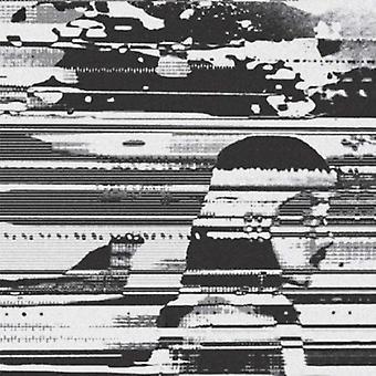 Stygian Stride - Stygian Stride [Vinyl] USA import