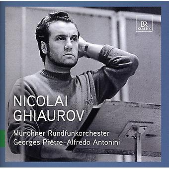 Gounod/Bizet/Rimskij-Korsakow/Glinka/Rachmaninoff/ - Great Singers Live: Nicolai Ghiaurov [CD] USA import