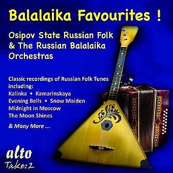Osipov statliga ryska folkliga orkester/Rus - balalajka favoriter! [CD] USA import