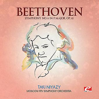 L.V. Beethoven - Beethoven: Symfonie nr. 8 in F majeur, Op. 93 [CD] USA import