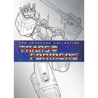 Transformers: De Japanse Collection [DVD] USA import