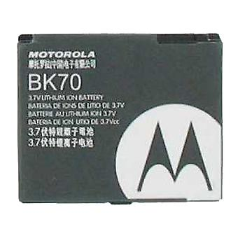 MOTOROLA IDEN Batterie (BK70). Lose verpackt.