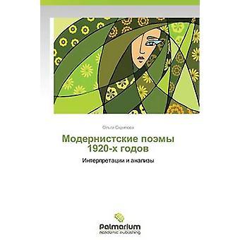 Modernistskie Poemy 1920Kh Godov door Skripova Olga