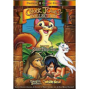 Chuck Jones Collection 4 [DVD] Yhdysvalloissa tuoda