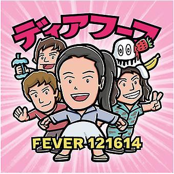 Deerhoof - Fever 121614 [CD] USA import