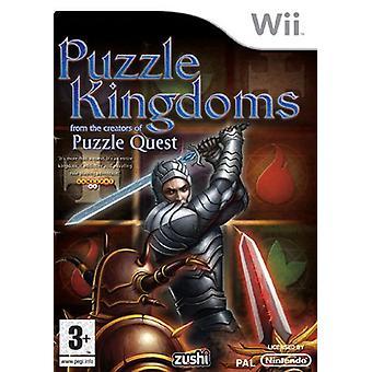 Puzzle riken (Wii)-fabriken förseglad