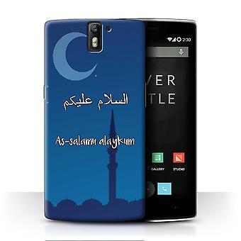 STUFF4 Case/Cover for OnePlus One/As-salamu Alaykum/Islam Quran Verse