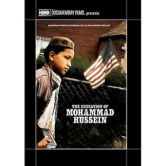 Education of Mohammad Hussein [DVD] USA import