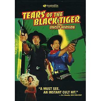 Tårar av Black Tiger [DVD] USA import