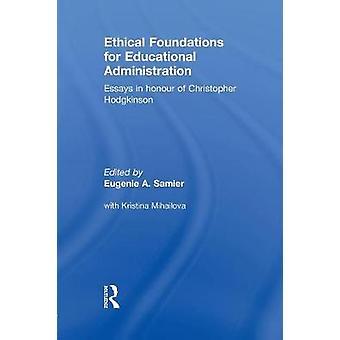 الأسس الأخلاقية للإدارة التعليمية بسمير & أوجيني