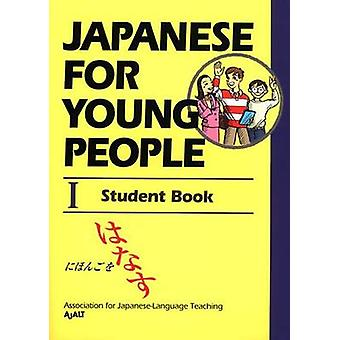 Japanese for Young People I - Student Book by Assocation for Japanese