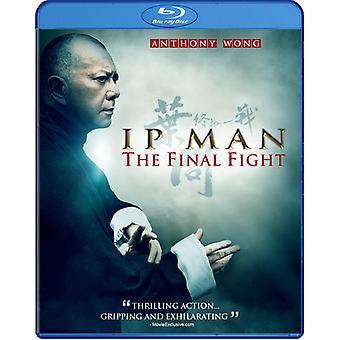 Ip Man: The Final Fight [BLU-RAY] USA import