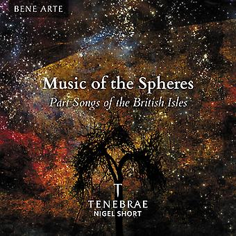 Bingham / Bridge / Chilcott / Elgar / Harvey - Music of the Spheres [CD] USA import