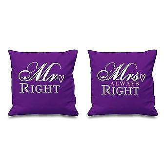 氏右夫人は常に紫を右 16