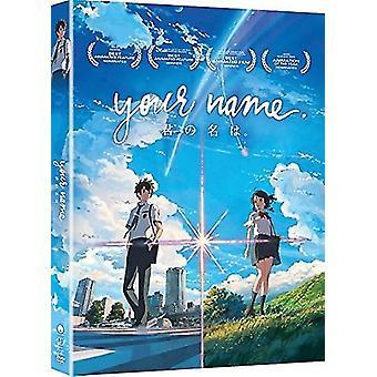 Uw naam - Film [DVD] VS importeren