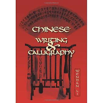 Kinesisk skrift och kalligrafi