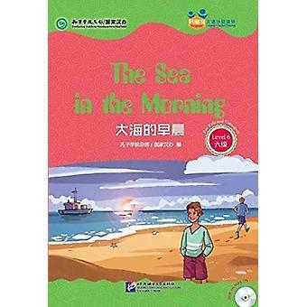 10代の友人のための朝の海 中国のグレードの読者レベル 6 孔子研究所本部ハンバン