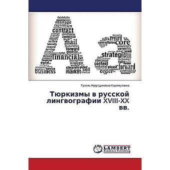 Tyurkizmy V Russkoy Lingvografii XVIIIXX VV. by Karimullina Guzel Nurutdinovna