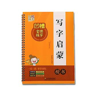 Reusable Groove Chinese Characters Practice Pinyin Copybook