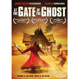 At the Gate of the Ghost [DVD] USA import